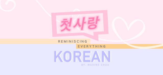 [KCCBanner] Chot Sarang